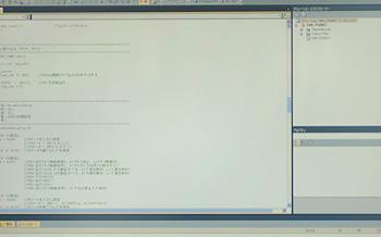 制御ソフトの開発イメージ